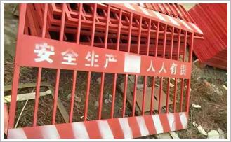 foundation pit guardrail