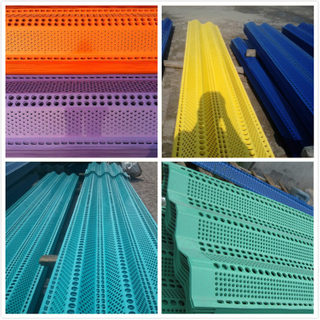 Building Materials Wind Dust Metal Fence/Wind Proof Screen/Anti Dust Net